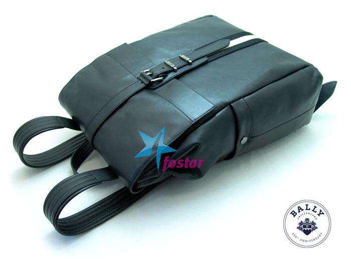 Мужской кожаный рюкзак Bally 9774BK