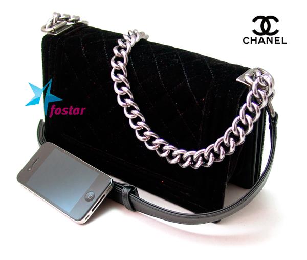 Женская сумочка из велюра Сhanel CH4744BK